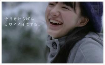 小島藤子 かわいい