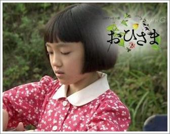 八木優希の画像 p1_11