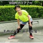 諸國沙代子アナがムチムチ美脚でかわいい!ミス東大画像と結婚の噂も!